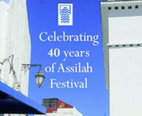 Celebrating 40 years of Assilah Festival