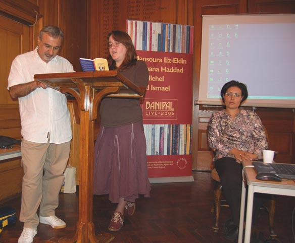 Samuel Shimon and Julia Bird reading Joumana's poems at Manchester