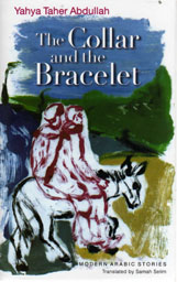 Front cover of The Collar and the Bracelet
