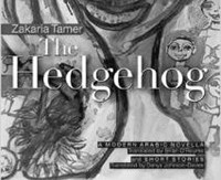 The Hedgehog bookcover
