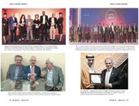 Banipal 58 pages 74-75 Arab Literary Awards