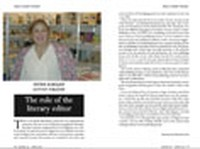 Banipal 58 pages 76-78 Fatma Alboudy