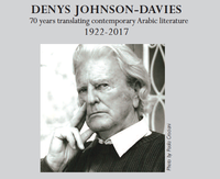 Denys Johnson-Davies- 70 years translating Arabic literature