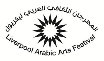 Liverpool Arabic Arts Festival