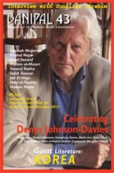Banipal 43 – Celebrating Denys Johnson-Davies