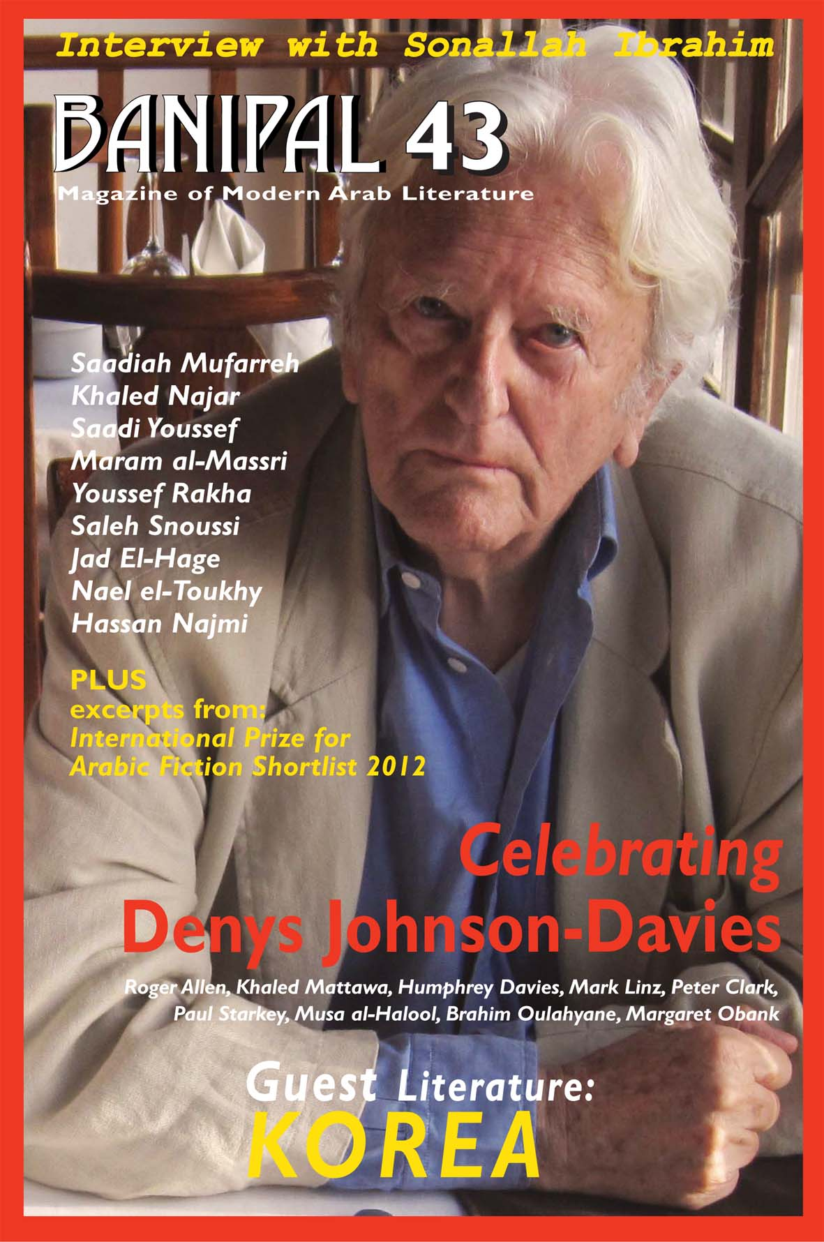 Celebrating Denys Johnson-Davies in Banipal 43 (2012)