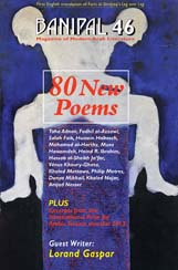 Banipal 46 – 80 New Poems front cover