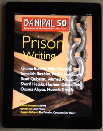 Banipal 50 on an iPad