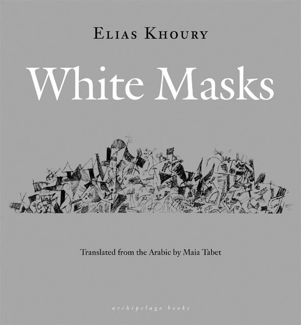 Front Cover: White Masks