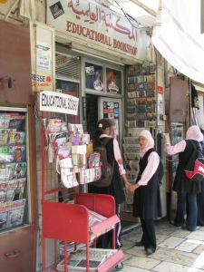 Educational Bookshop, Jerusalem