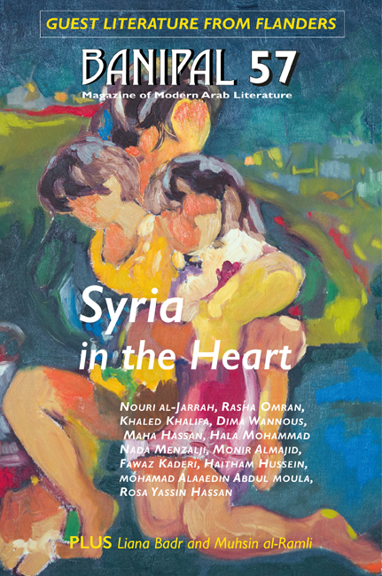 Banipal 57 – Syria in the Heart Front Cover