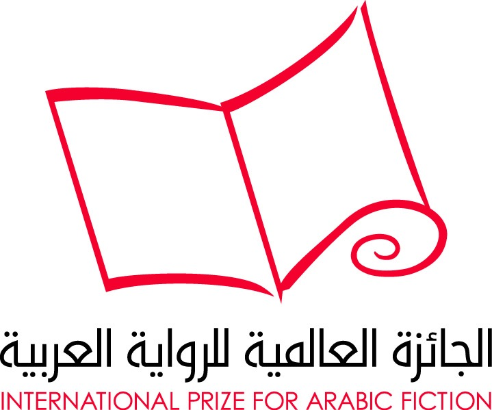 International Prize for Arabic Fiction logo
