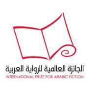 Banipal (UK) Magazine of Modern Arab Literature - News