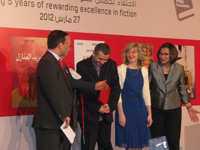 Photo of award ceremony IPAF 2012