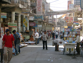 Al-Mutanabbi Street photographed in 2008 by Nihad al-Azzawi