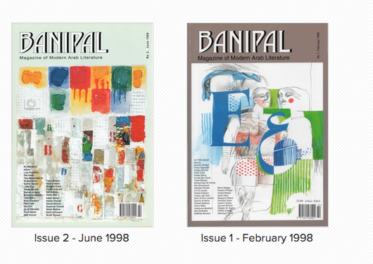 Banipal digital covers issues 1 and 2