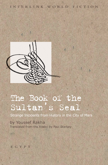 Front cover of The Book of the Sultan's Seal