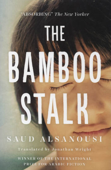 Paperback edition of The Bamboo Stalk
