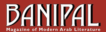 Banipal - Magazine of modern Arab Literature