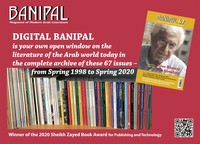 Digital Banipal promotion B67