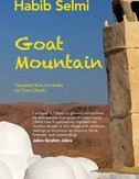 Goat Mountain by Habib Selmi