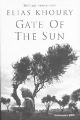 Front cover Gate of the Sun