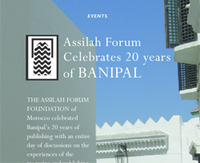 Assilah Forum Celebrates 20 years of Banipal
