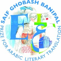 news-293-Shortlist-announced-for-the-2019-Saif-Ghobash-Banipal-Prize-main-20191202181916.jpg