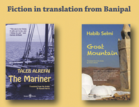 news-309-Fiction-in-Translation-from-Banipal-Books-main-20200516141003.png
