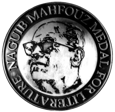 Links to Naguib Mahfouz Medal 2021 Shortlist webpage