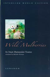 Wild Mulberries front cover