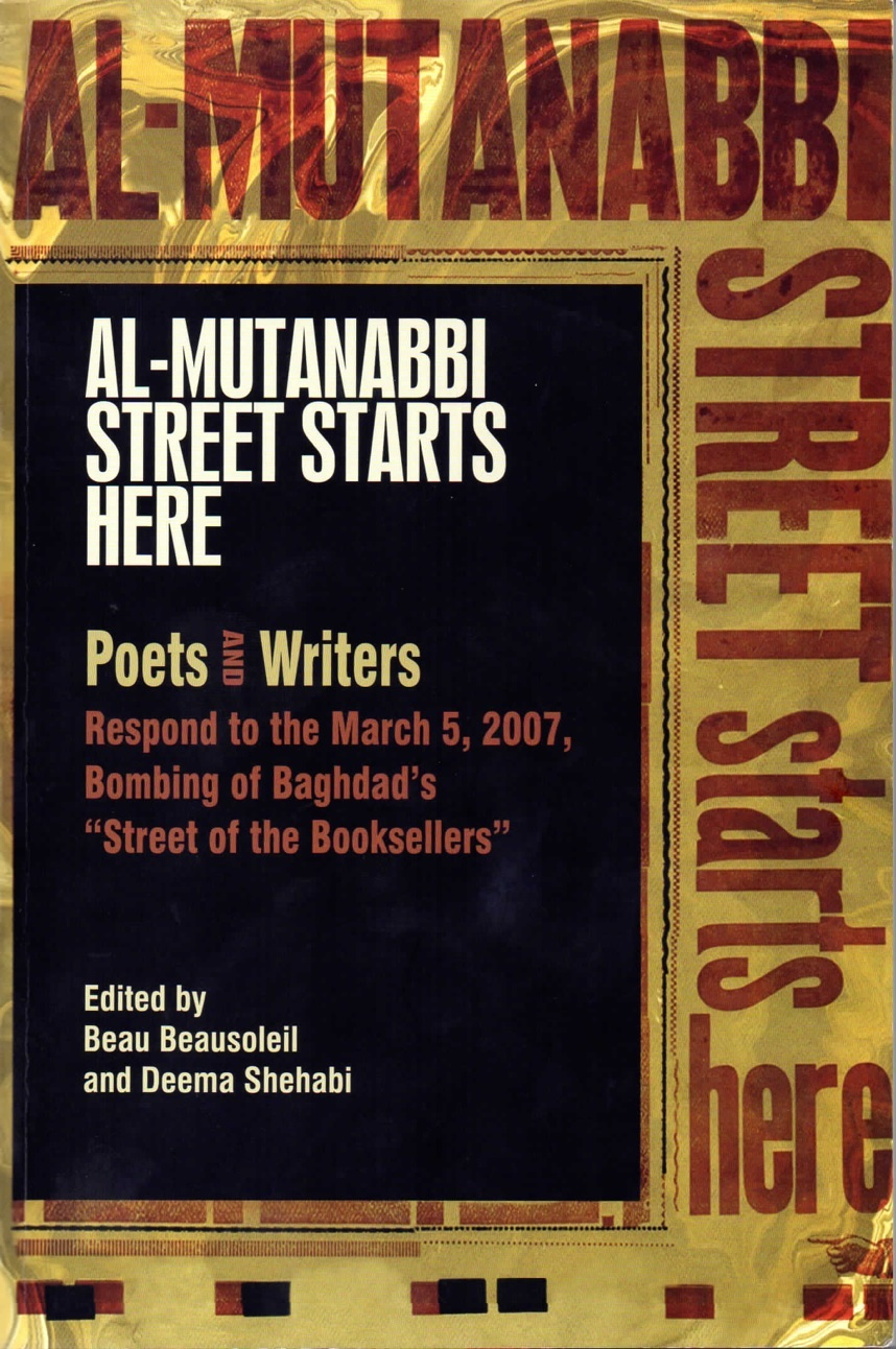 Front cover of Al-Mutanabbi Street Starts Here