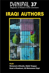 Front Cover of Banipal 37 – IRAQI AUTHORS