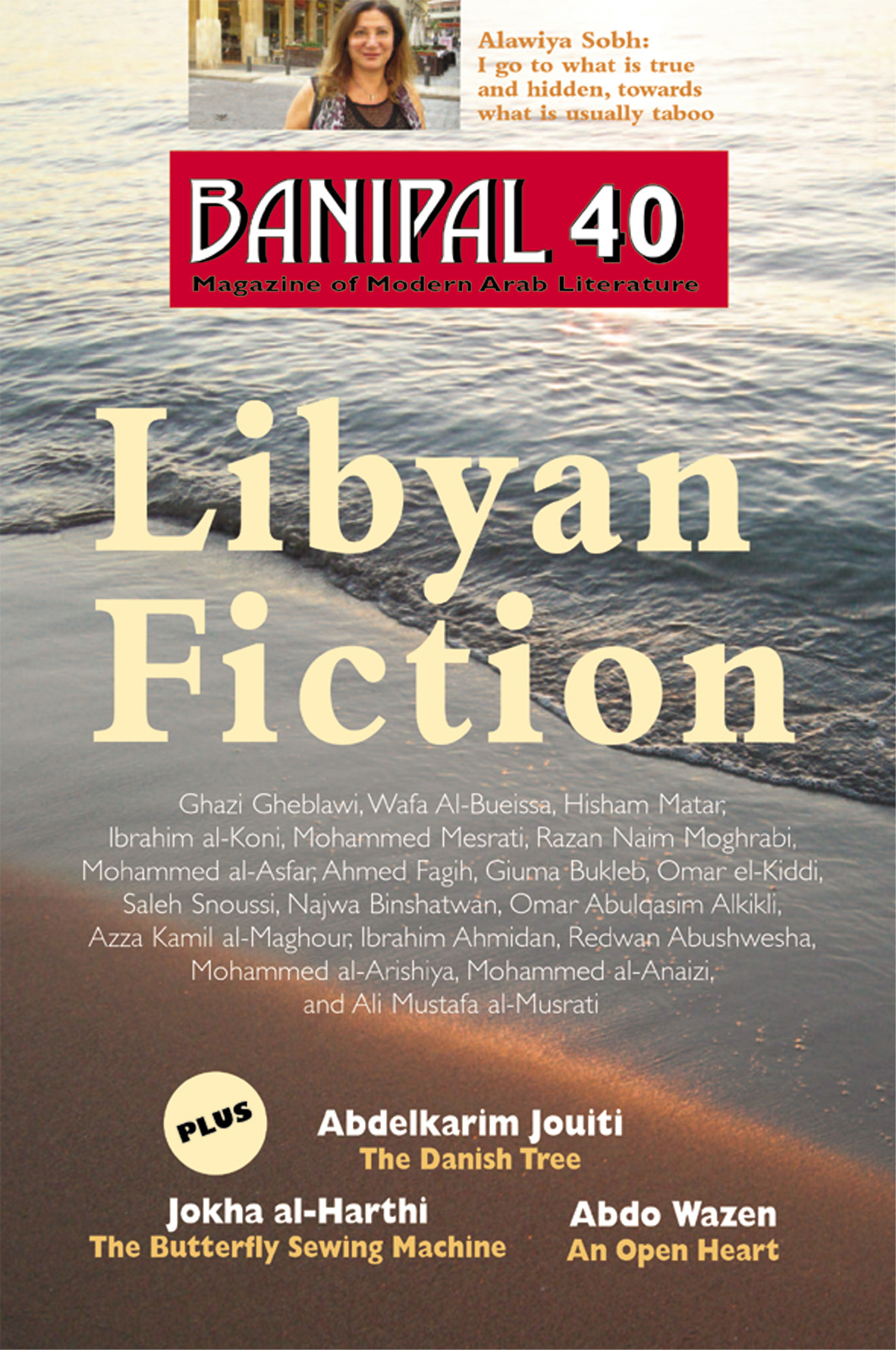 Front cover of Banipal 40 – Libyan Fiction