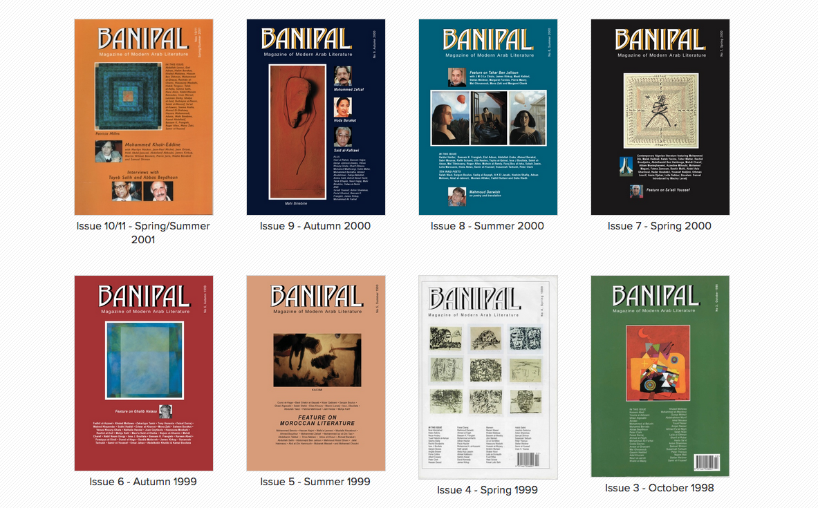 Digital editions of Banipal