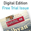 Link to Banipal on Exact Editions