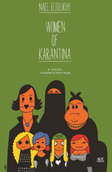Women of Karantina front cover