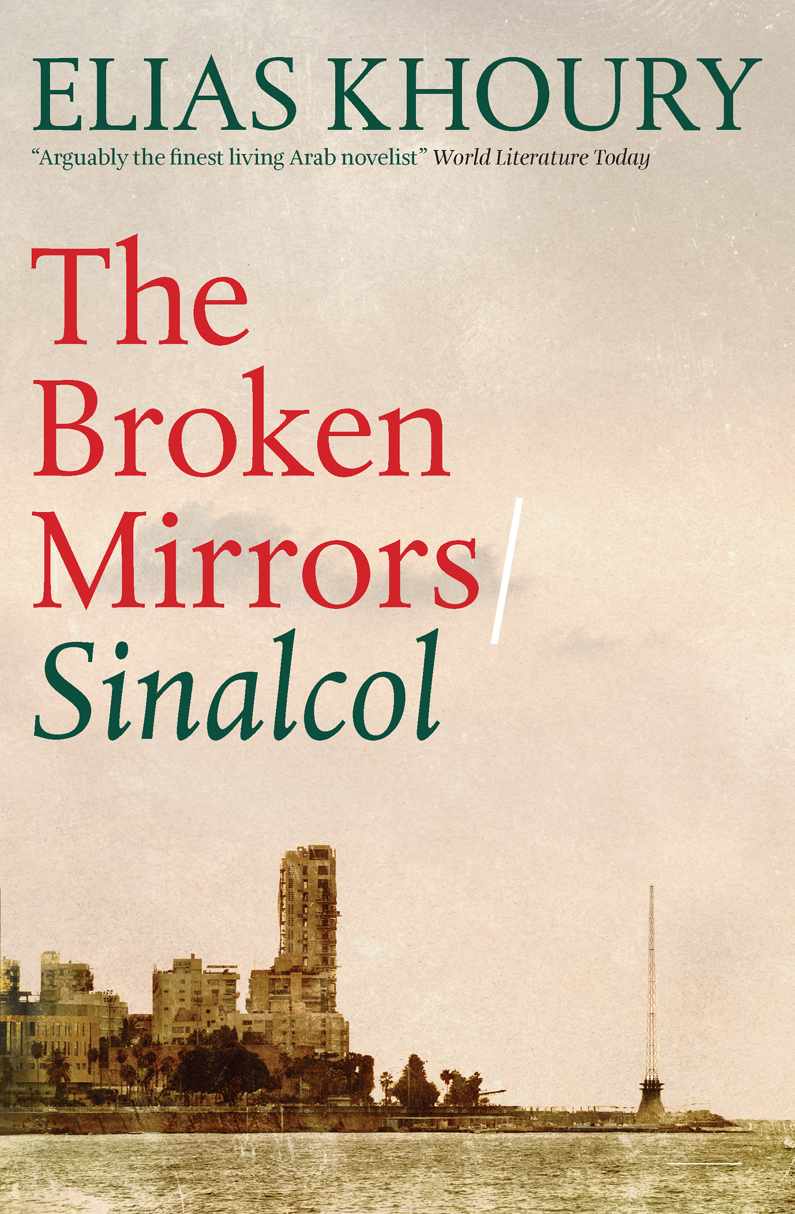 Image of The Broken Mirrors/Sinalcol