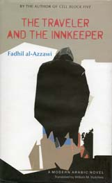 Image of The Traveler and the Innkeeper Cover