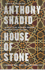 Front Cover of House of Stone