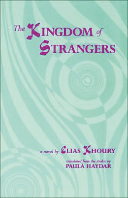 The Kingdom of Strangers by Elias Khoury