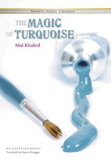 Image of Magic of Turquoise cover
