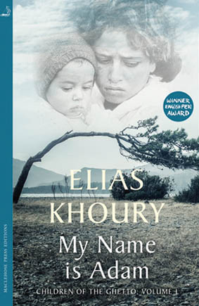 My Name is Adam by Elias Khoury