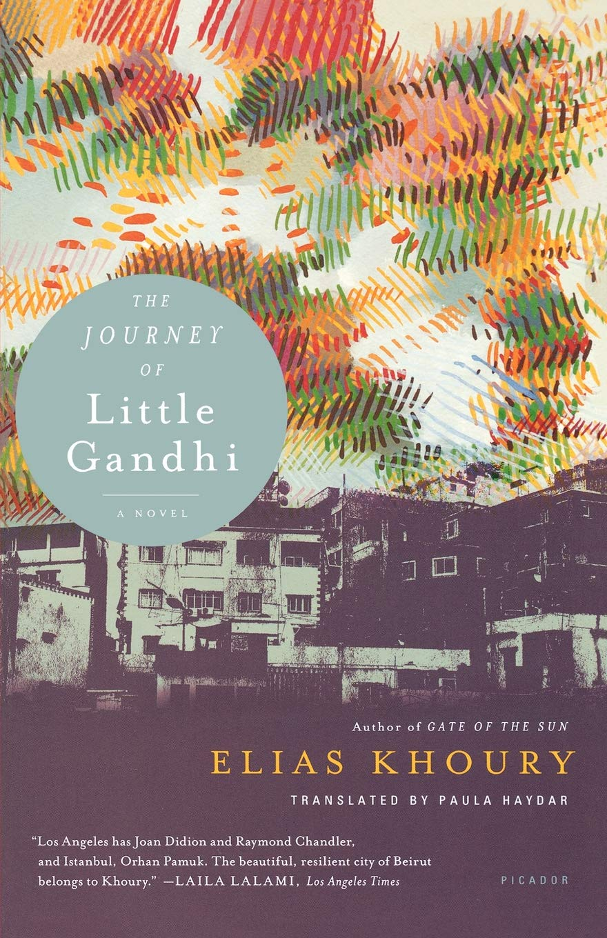 Journey of Little Gandhi by Elias Khoury