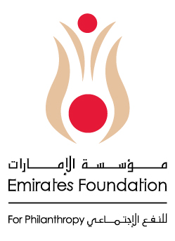 The Emirates Foundation for Philanthropy