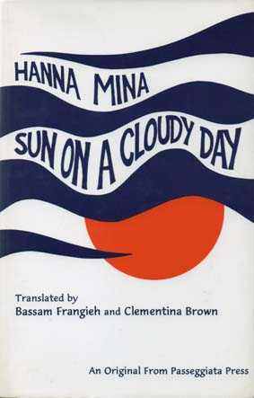 Front cover of Hanna Mina's Sun on a Cloudy Day