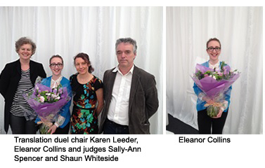 Photos of the translator and judges
