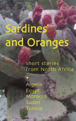 cover of Sardines and Oranges