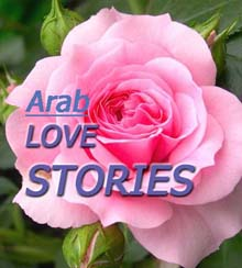 Banipal 44 Arab Love Stories