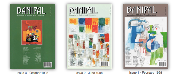 Banipal digital covers Nos 1, 2 and 3